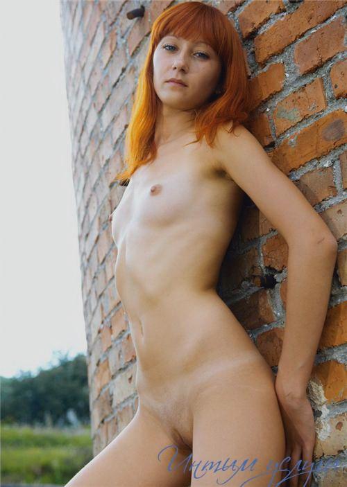 Женюра - лесбийский секс