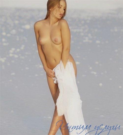 Днепр интим-досуг услуги боди-массаж